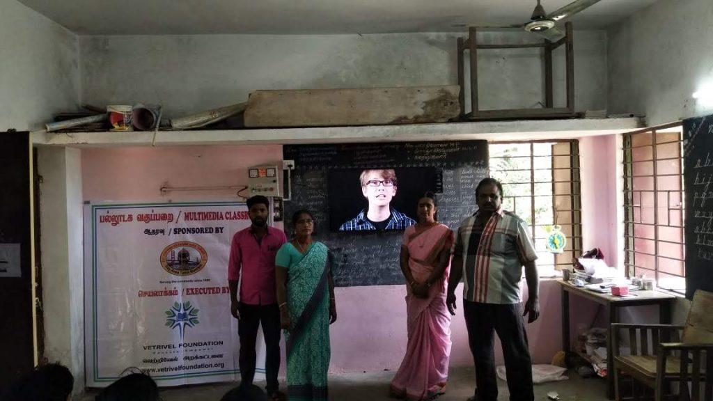 Vallalar Aided Primary School - Murugamangalam - Nagapattinam District