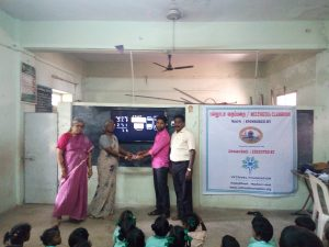 Panchayat Union Middle School - Maraiyur - Nagapattinam District