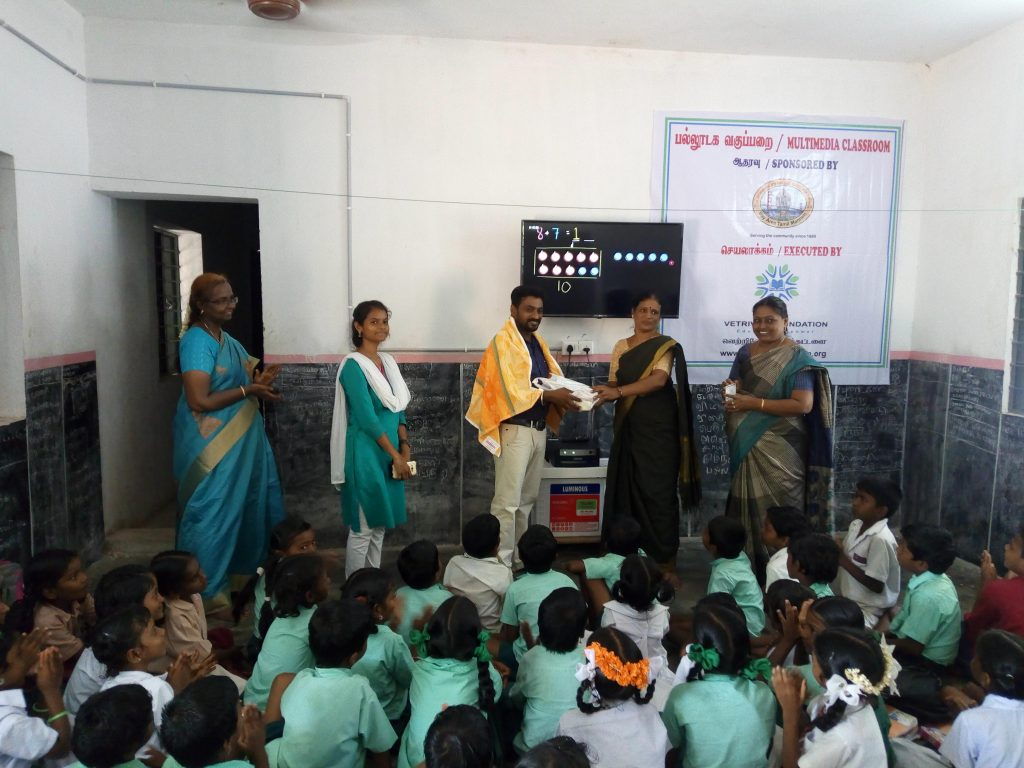 Panchayat Union Primary School - Pothur - Thiruvallur District