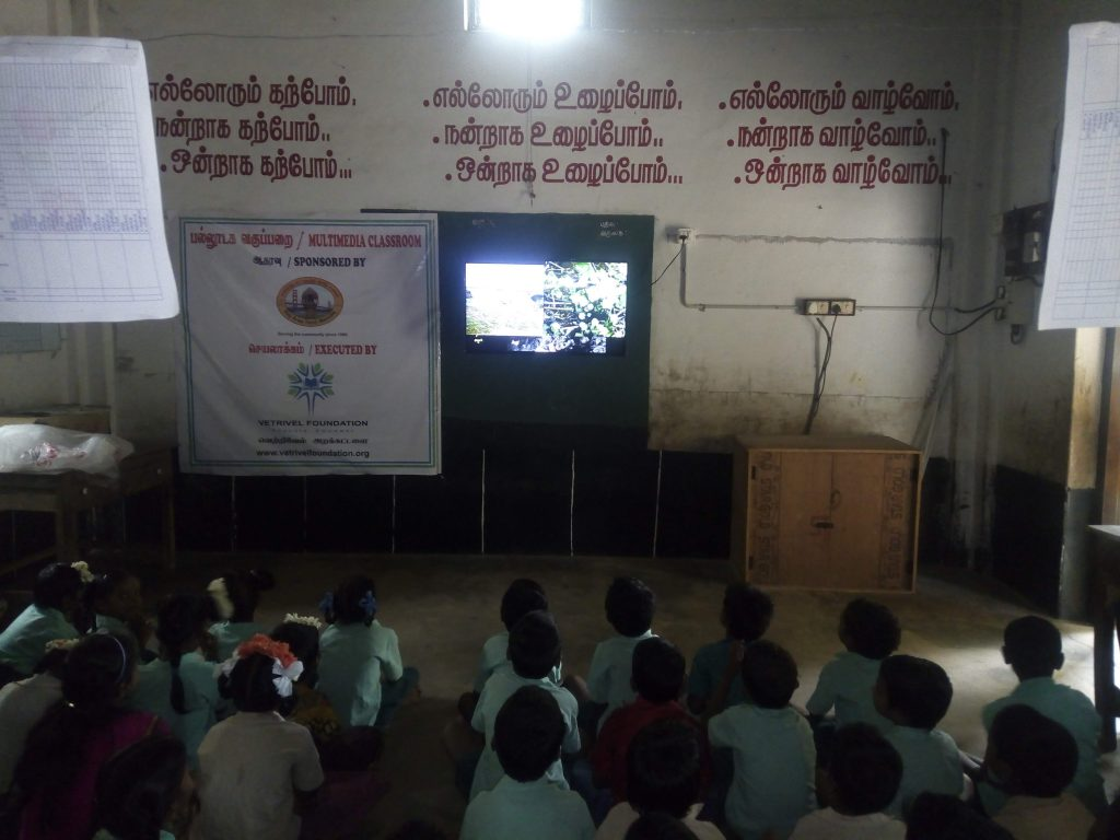 Sri Saraswathi Vidhyalayam Aided Primary School - Peruncheri - Nagapattinam District