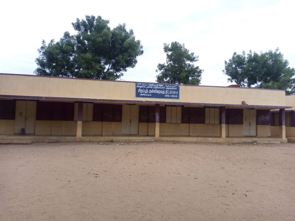 Alhilal Muslim Middle School - Thathuvancheri - Tanjore District