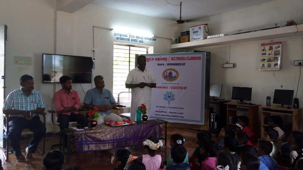 Panchayat Union Middle School - Nandimangalam - Cuddalore District