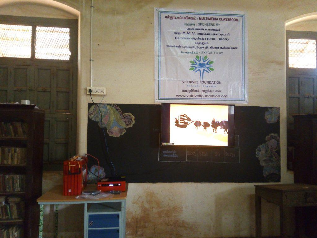 Arunachalam Chettiar Higher Secondary School - Pallathur - Sivagangai District