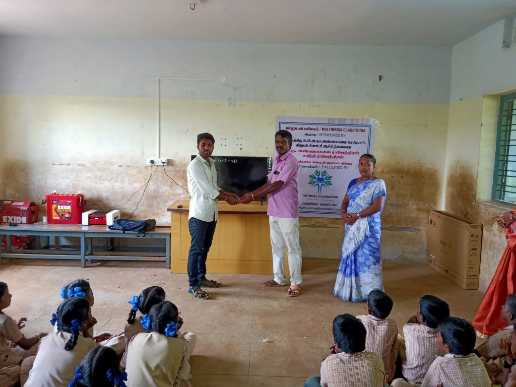 Britto Higher Secondary School - Kallal - Sivagangai District