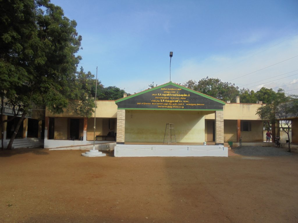 Government Higher Secondary School - Kulathupalayam - Coimbatore District