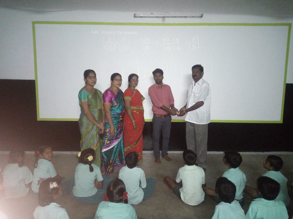 Government Panchayat Union Primary School, Mecheri, Salem District