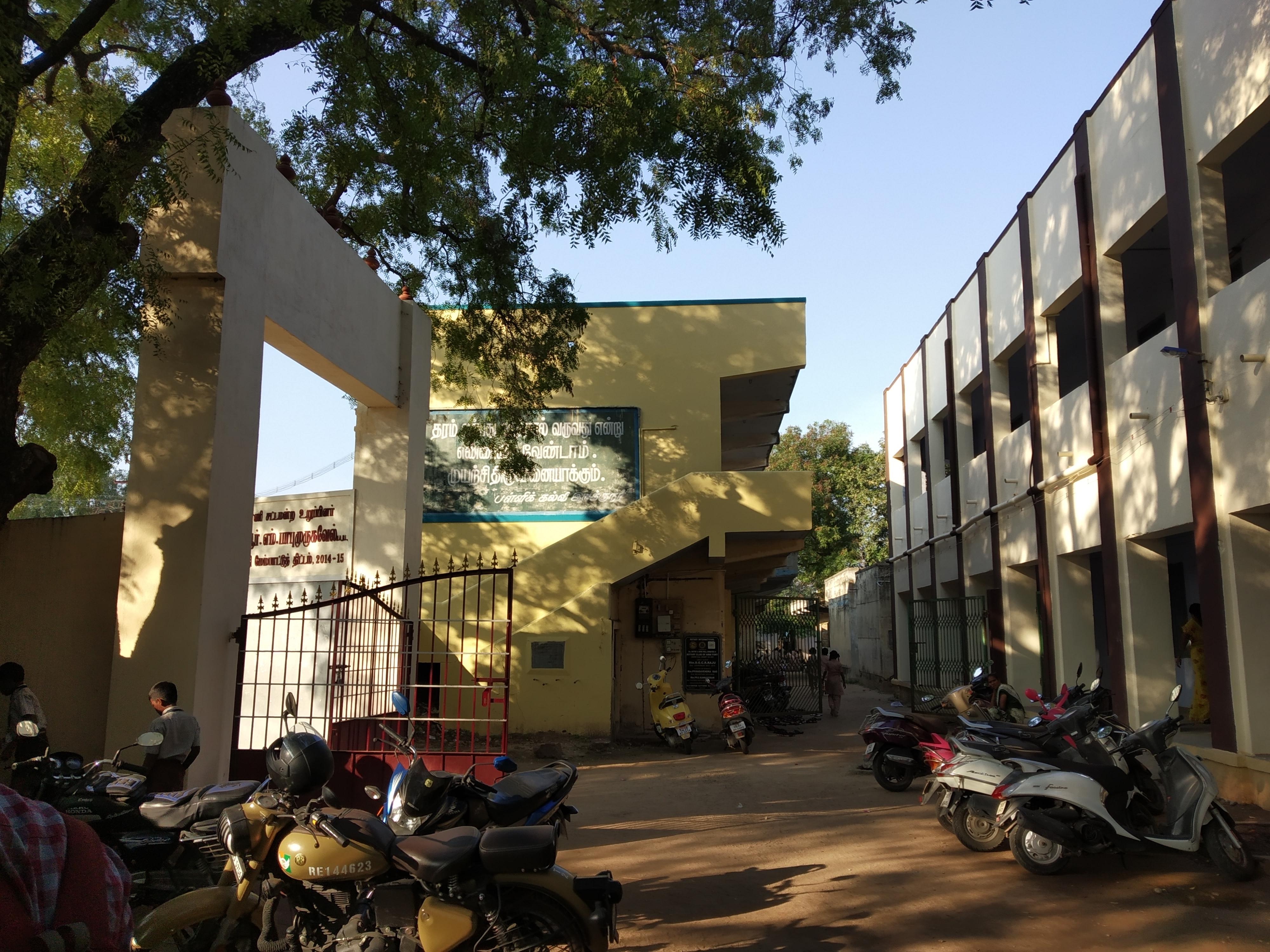 Government Girls Higher Secondary School, Arni, Tiruvannamalai District
