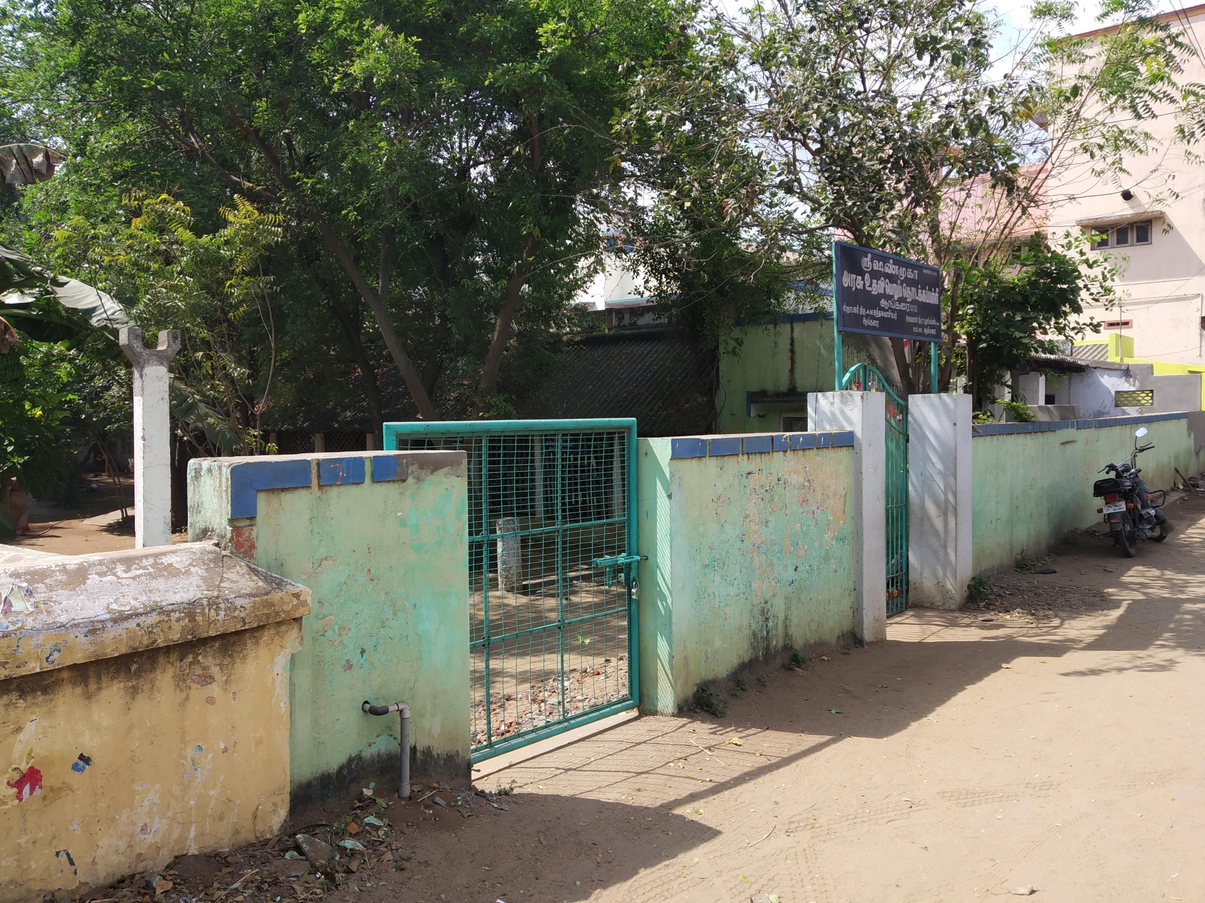 Sri Shanmuga Government Aided Primary School, Angarai, Lalgudi Taluk, Trichy